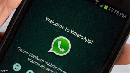 يستخدم واتساب أكثر من مليار شخص شهريا