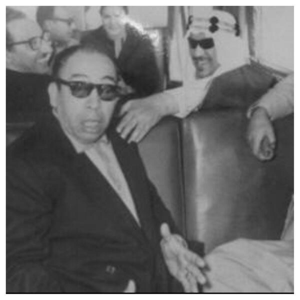 الملك سعود وهو يمازح الفنان الكوميدي المصري إسماعيل يس