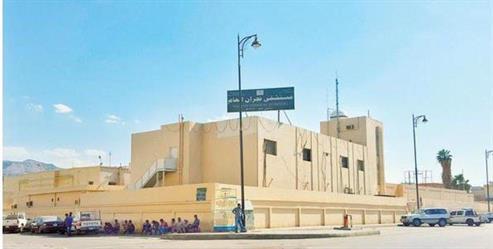 """""""الصحة"""" تُغلق مستشفى غرب نجران بسبب خطورته على المرضى والمراجعين"""