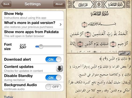 ابرز عشرة تطبيقات رمضانية يمكنك تحميلها على جهاز الايفون