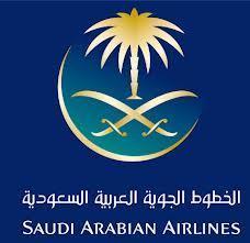 شعار الخطوط السعودية