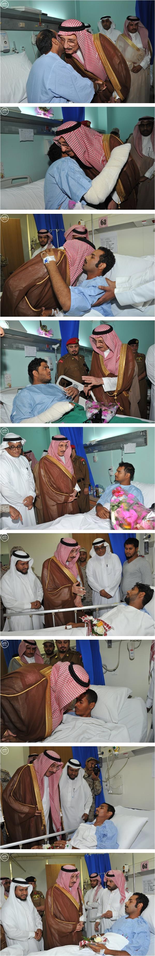 الأمير محمد بن ناصر يزور المصابين من رجال القوات المسلحة