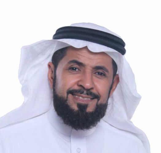 د. وائل الرّاشد