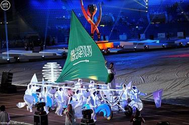 دورة الألعاب الخليجية