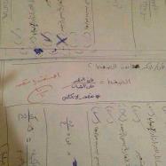 في إجابة طالب ثانوي: قانون الضغط = فوز النصر على الشباب
