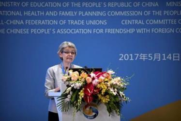 إيرينيا بوكوفا المديرة العامة لمنظمة الأمم المتحدة للتربية والعلم والثقافة (اليونسكو) تتحدث أثناء جلسة في منتدى في بكين عاصمة الصين يوم 14 مايو أيار 2017. صورة لرويترز من ممثل وكالات أنباء.