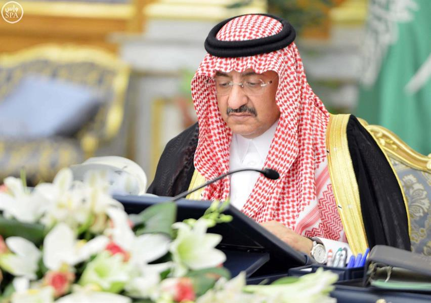 محمد بن نايف.. أول حفيد للملك عبدالعزيز بتاريخ المملكة يرأس مجلس الوزراء