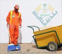 بلدية عنيزة تلغي مسمى عامل نظافةوتستبدله أصدقاء البيئة بوابة 2013 b70a2ee5-0c89-4a6c-9