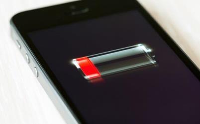 ios9-battery