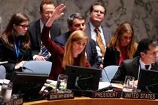 امريكا تدافع عن الضربات الجوية في سوريا في رسالة للأمم المتحدة