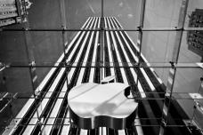 apple-inspire