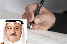 منح متورط في قضية التوقيع المزور 300 تأشيرة