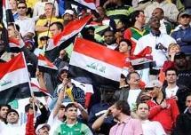 مشجعي المنتخب العراقي