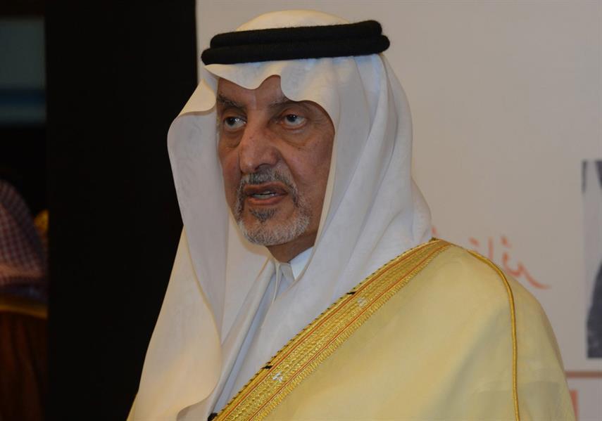 """الأمير خالد الفيصل يفتتح معرض """"الفهد.. روح القيادة"""""""