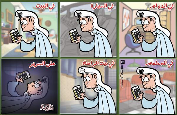 محمد عبداللطيف - الشرق القطريه
