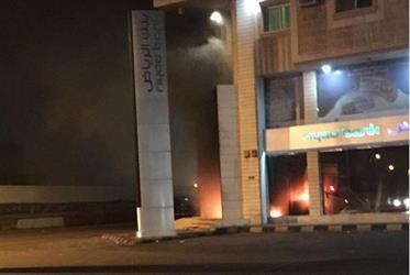 """""""شرطة الشرقية"""": حريق البنك بالقطيف مُتعمَّد و نُفِّذَ بأسلوب مماثل للحوادث السابقة"""