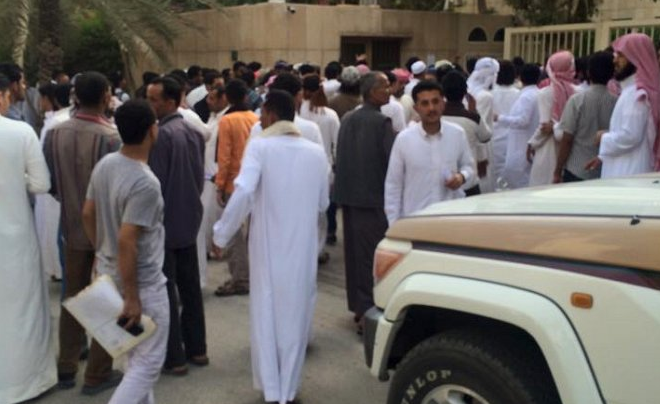 السفارة اليمنية