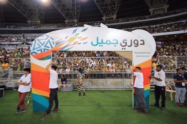 أخبار 24    الرياضية  تفاوض  mbc pro sport  لنقل 90 مباراة من  دوري جميل