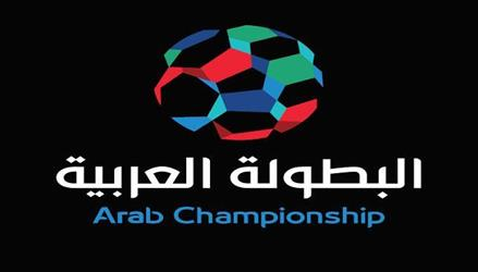 البطولة العربية للاندية