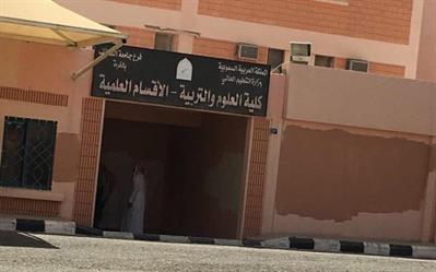أخبار 24   الخرمة: توقيف شاب ضايق طالبات الجامعة بسيارته وأطلق أعيرة نارية من  رشاش