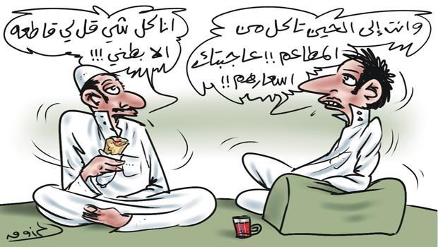أطرف الكاريكاتيرات حول التخفيضات
