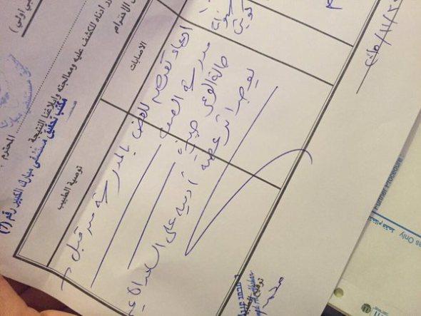 معلمة تقوم بـ عض تلميذة بإحدى مدارس الكويت (صور)