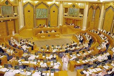 مجلس الشورى