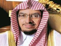 الشيخ عبدالعزيز النصار