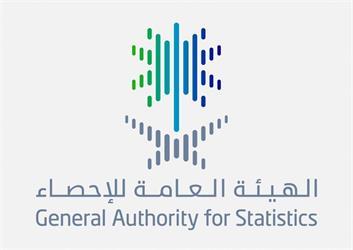 هيئة العامة للإحصاء