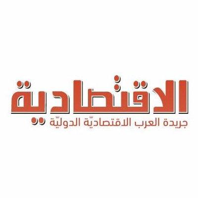 ملعب الأمير عبد الله الفيصل