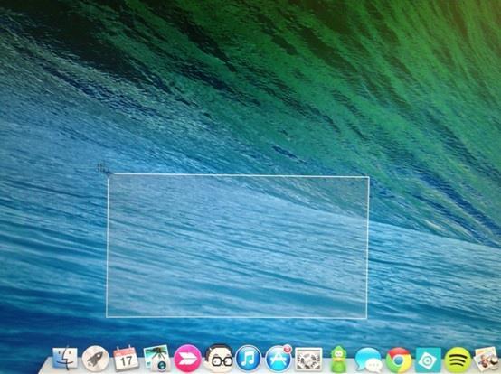 """يمكن للمستخدم أن يضغط على أزرار  Command + Shift + 4 لتحديد لقطة على الشاشة أو """"سكرين شوت"""", ثم الضغط على زر space"""""""" لالتقاط ما"""