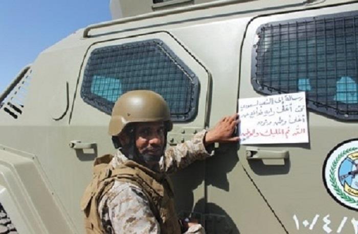 قائد قوة الربوعة يوجه رسالة إلى الشعب السعودي