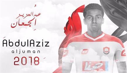 الرائد يتعاقد مع عبدالعزيز الجمعان على سبيل الإعارة