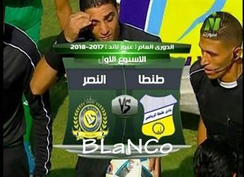 أخبار 24   شاهد.. خطأ فادح من قناة  النيل  ينقل نادي النصر السعودي للعب في الدوري المصري