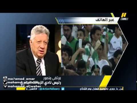 مرتضى منصور محمد عبدالشافي وأيمن حفني للاهلي السعودي