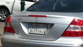 سيارة بلوحات سعودية داخل الأراضي المحتلة
