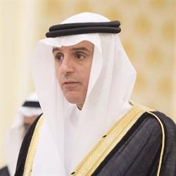 عادل بن أحمد الجبير