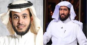 محسن العواجي و عبدالله المديفر