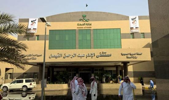عبدالرحمن الفيصل Detail: استئصال 34 ورماً ليفياً من رحم امرأة في مستشفى