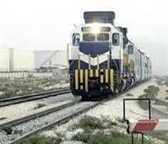 قطار الدمام