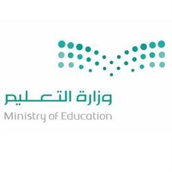 """بالأسماء.. """"التعليم"""" تصدر قرارا بتعيين 49  خريجاً في تخصص الرياضيات"""