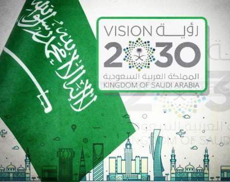 #رؤية_السعوديه_2030