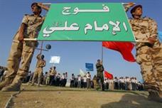 السيستاني يدعو بغداد لمساعدة العشائر السنية ضد الدولة الإسلامية