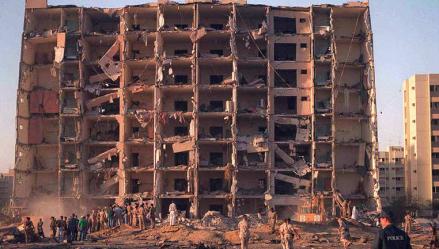 مبنى تفجيرات الخبر