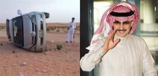 الوليد بن طلال يعوض مواطنا بسيارة جديدة