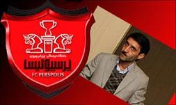 حسين قدوسی