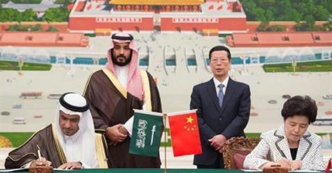 تفاصيل الاتفاقية السعودية - الصينية لبناء مدينة سكنية في ضاحية الأصفر بالأحساء