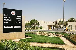 مواطن يطلق النار على طبيب في مدينة الملك فهد الطبية بالرياض ويلوذ بالفرار