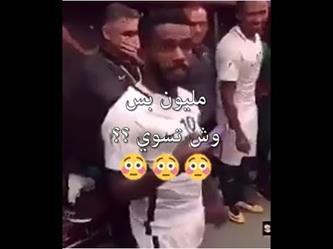 شاهد ردة فعل لاعب المنتخب السعودي نواف العابد بعد سماعه ان المكافأة مليون ريال