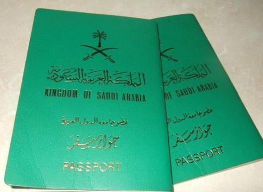 """""""الجوازات"""": المواطنين تسلم جوازات سفرهم"""
